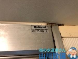 伊丹市中野北の賃貸マンションのお風呂のトラブルは山川設備にお任せ下さい。