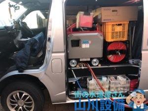 奈良市柏木町でトイレが詰まって高圧洗浄するなら山川設備にお任せ下さい。