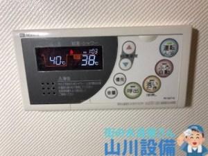 伊丹市中野北の給湯器の故障は山川設備にお任せ下さい。