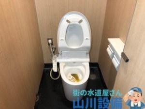 大阪市中央区道頓堀でタンクレストイレの詰まりは山川設備にお任せ下さい。