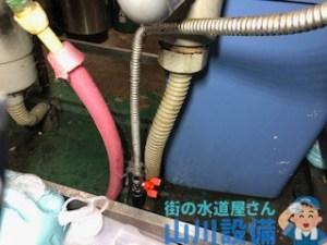 大阪市中央区南本町でフレキ管のピンホール水漏れは山川設備にお任せ下さい。