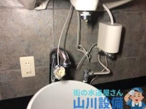 東大阪市玉串町西でポップアップのパイプをバラすなら山川設備にお任せ下さい。