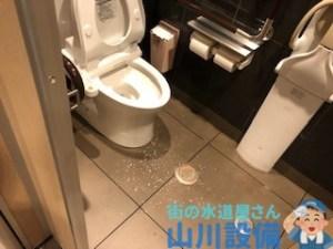 羽曳野市蔵之内のトイレつまりは山川設備にお任せ下さい。