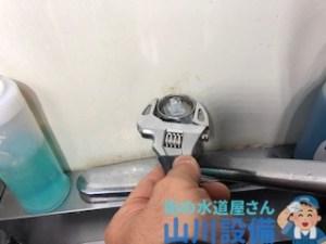 大阪市阿倍野区阿倍野筋で混合水栓のレバー修繕は山川設備にお任せ下さい。