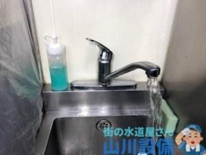 大阪市阿倍野区阿倍野筋で水栓修理は山川設備にお任せ下さい。