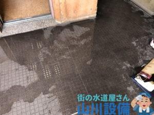 大阪市淀川区宮原の共用部の水漏れは山川設備にお任せ下さい。