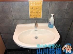 東大阪市玉串町西で洗面台が詰まったら山川設備にお任せ下さい。