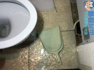 大阪市淀川区宮原のトイレの床が水浸しになったら山川設備にお任せ下さい。