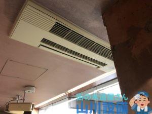 大阪市淀川区宮原の天井からの水漏れは山川設備にお任せ下さい。