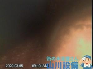 大和高田市西三倉堂で管内カメラを使って排水管の高圧洗浄するなら山川設備にお任せ下さい。