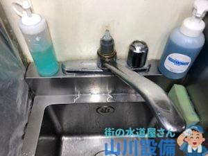 大阪市阿倍野区阿倍野筋で混合水栓のカートリッジを解体撤去するなら山川設備にお任せ下さい。