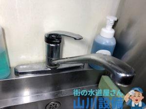 大阪市阿倍野区阿倍野筋でツーホール混合水栓の不具合は山川設備にお任せ下さい。