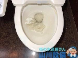 吹田市千里山竹園でトイレの流れが悪いと感じたら山川設備にお任せ下さい。