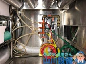 尼崎市七松町のドリンクマシンの配管水漏れは山川設備にお任せ下さい。