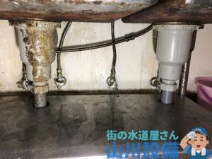 大阪市大正区泉尾シンクの下の水漏れは山川設備にお任せ下さい。