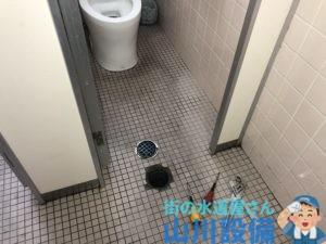 八尾市恩智中町でトイレ内の掃除点検口が詰まったら山川設備にお任せ下さい。