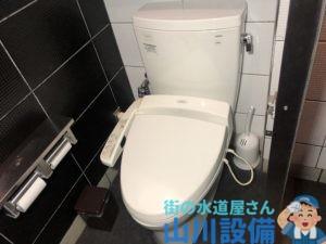 大阪市東住吉区今川でTOTOのトイレ修理は山川設備にお任せ下さい。