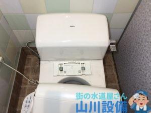大阪市中央区千日前で温水洗浄便座からの水漏れ修理は山川設備にお任せ下さい。
