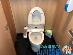 橿原市醍醐町でトイレが溢れそうになったら山川設備にお任せ下さい。