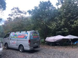 七色ダムでバス釣りするならTs-onさんのレンタルボートがお勧め!