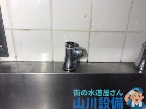大阪市中央区大手前で蛇口からの水漏れは山川設備にお任せ下さい。