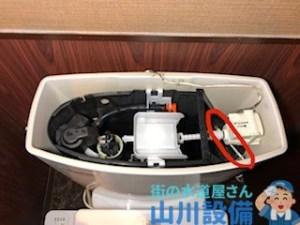 大阪市中央区道頓堀でTOTOのトイレタンクの修理は山川設備にお任せ下さい。