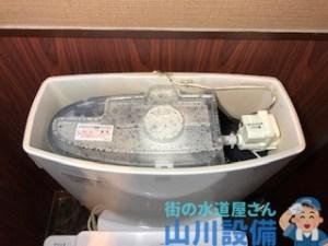 大阪市中央区道頓堀でTOTOのトイレ修理は山川設備にお任せ下さい。