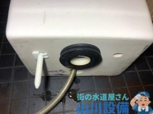 大阪市中央区心斎橋筋で密結ボルトが折れたら山川設備にお任せ下さい。