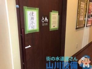 草津市新浜町でトイレが詰まってる場合は山川設備にお任せ下さい。