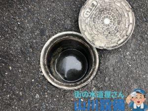 奈良市大森町のトイレ詰まりは山川設備にお任せ下さい。