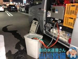 草津市新浜町で低騒音ハイパワーの高圧洗浄機で洗管作業するなら山川設備にお任せ下さい。
