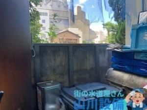 京都市中京区河原町で床からの水漏れは山川設備にお任せ下さい。