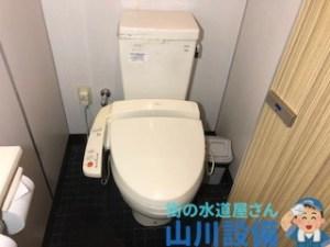 大阪市中央区心斎橋筋のトイレ修理は山川設備にお任せ下さい。