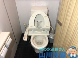 大阪市中央区心斎橋筋でトイレタンクがグラグラしたら山川設備にお任せ下さい。