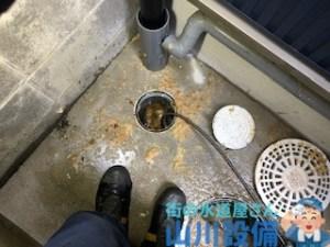 京都市伏見区越前町でトイレ詰まり抜きは山川設備にお任せ下さい。