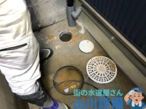 京都市伏見区越前町で排水桝が溢れたら山川設備にお任せ下さい。