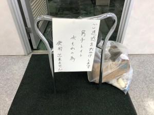 香芝市今泉の水漏れは山川設備にお任せ下さい。