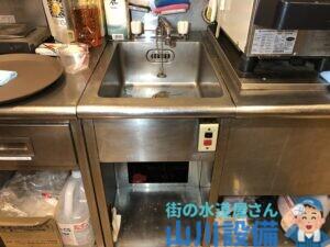 葛城市東室で厨房シンクの水漏れは山川設備にお任せ下さい。