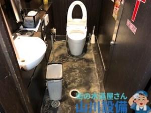 寝屋川市香里新町で土間排水口から汚水が逆流したら山川設備にお任せ下さい。