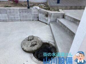 堺市南区高倉台で最終桝から洗管作業するなら山川設備にお任せ下さい。