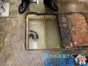 神戸市中央区北長狭通でグリストラップの流れが悪いと感じたら山川設備にお任せ下さい。