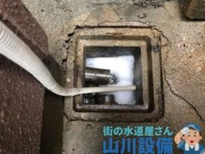 東大阪市長堂で排水桝の洗浄清掃は山川設備にお任せ下さい。