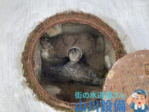 堺市南区高倉台でトイレが詰まったら山川設備にお任せ下さい。