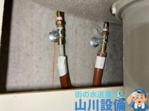 四條畷市岡山東で蛇口交換は山川設備にお任せ下さい。