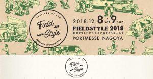 field style