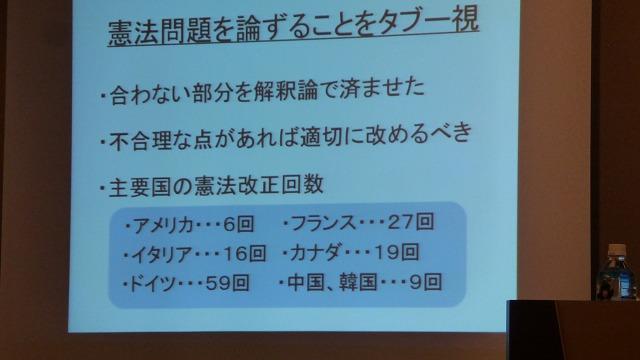 160317Thu 58 勝兵塾@潮見アパホテル (128)