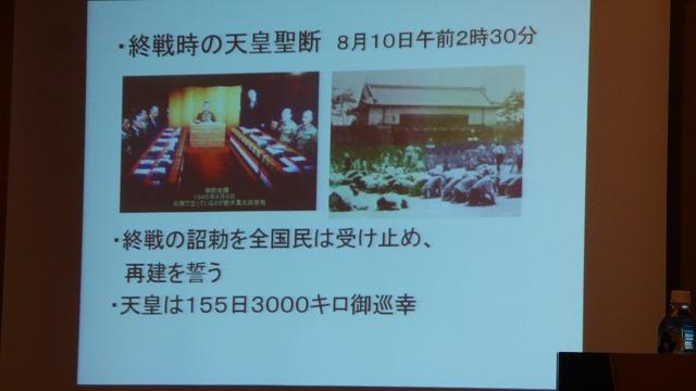 160317Thu 58 勝兵塾@潮見アパホテル (142)