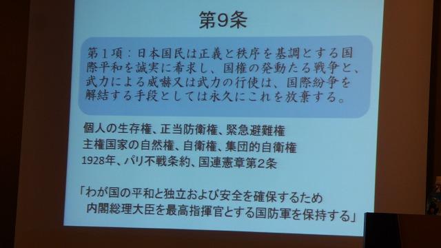 160317Thu 58 勝兵塾@潮見アパホテル (148)