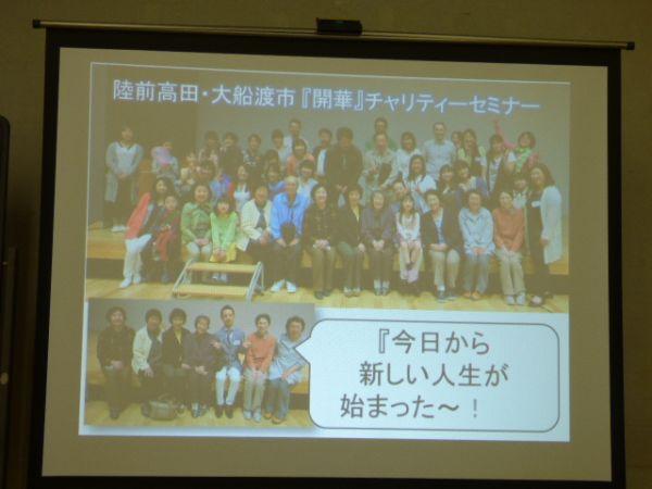s-160530 第176回山元学校 (17)