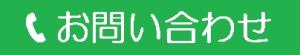 tel_button
